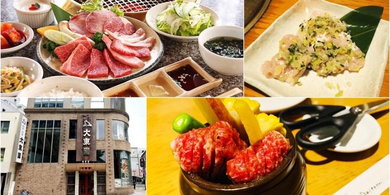 九州美食 大東園燒肉 近櫛田神社的人氣燒肉 菜單/和牛/商業午餐