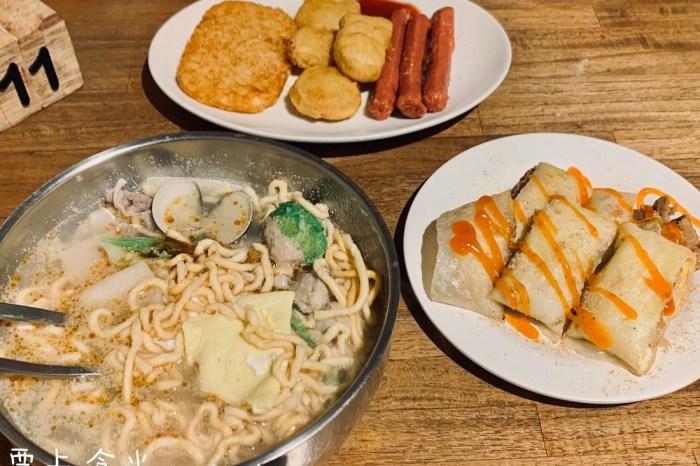 鳳山早餐 | 高雄五甲 日安晨食 早餐店也有好吃鍋燒意麵 ♥