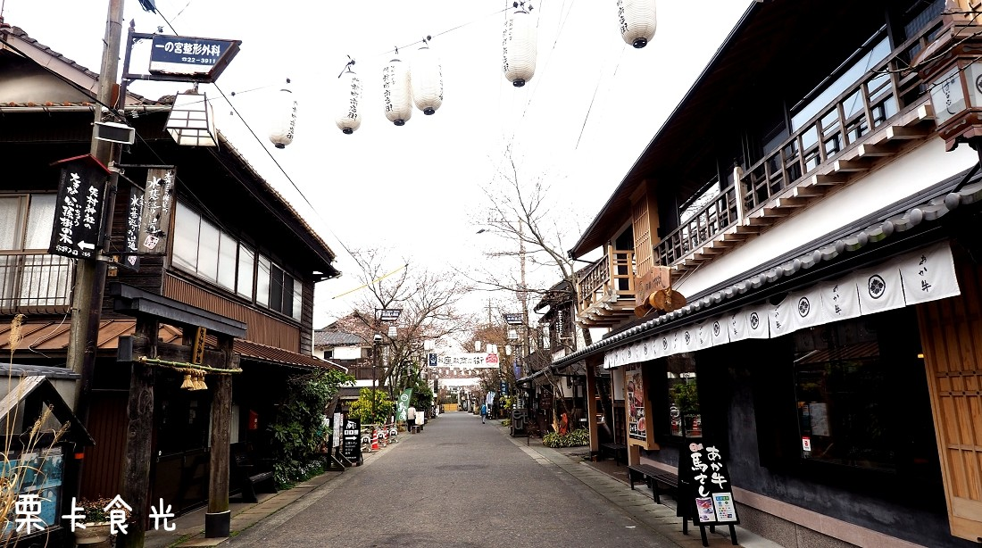 阿蘇神社   熊本大地震後的阿蘇神社 阿蘇神社案內所、停車場