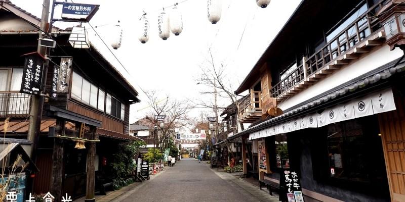 阿蘇神社 | 熊本大地震後的阿蘇神社 阿蘇神社案內所、停車場