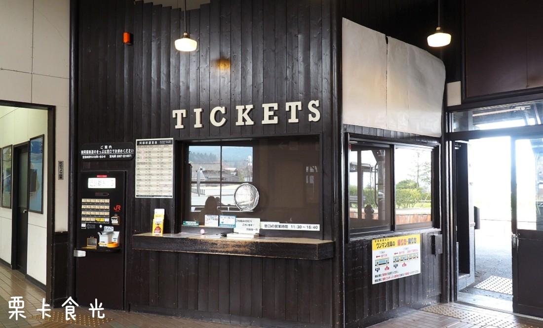 [遊記] 熊本 阿蘇車站 超濃阿蘇牛奶,當地農特產 - 看板 Japan_Travel - 批踢踢實業坊