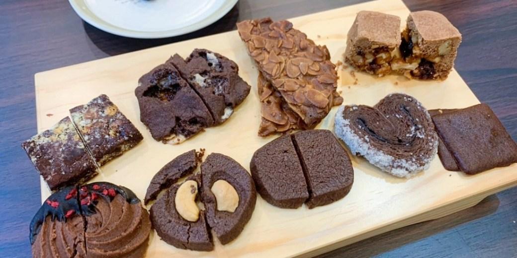 高雄喜餅試吃 | 栩の可可小舖 給巧克力控的全巧克力口味喜餅