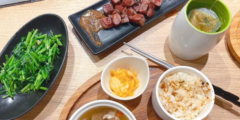 高雄鐵板燒 | 王品 Hot 7 新鉄板料理 平價套餐式鐵板燒