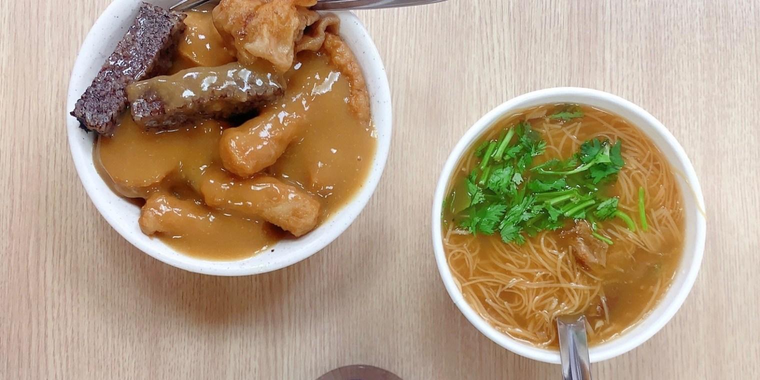 東區美食 | 台北 東門甜不辣 大腸麵線、甜不辣、客家鹹湯圓