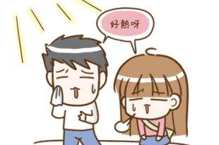 ◆ 炎炎消暑的布丁冰沙