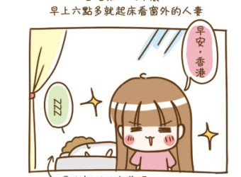 ★【圖文日誌】懷舊香港之旅(3)