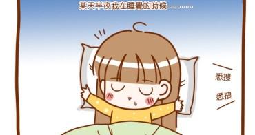 【邀稿】媽媽教室沒教的事─金好奇寶寶睡眠大重要