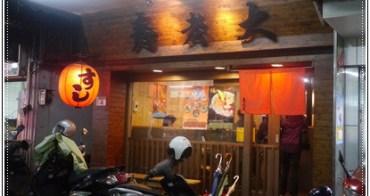(食)新北市永和區的壽老大之隱藏特典