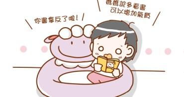【邀稿】給寶寶溫暖舒適的紫色綿羊嬰兒沙發