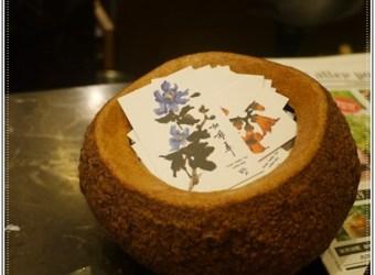 (食)台北市中正區的咖啡弄
