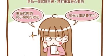 【邀約】亞太吸利99,耍新機HTC Incredible S鑑賞會!