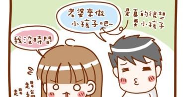 ★【O週】矛盾的心情