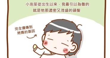 ★ 我就是釋小龍! (?)