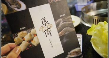(食)台北市大安區的集荷炭火燒肉