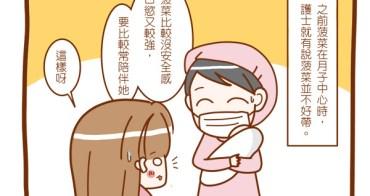 【3M】菠菜不好帶 (?)