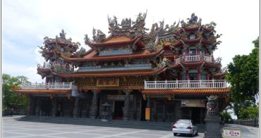 (遊)台南府城增肥傳說 part1