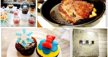 【食記】台北 南京東路站 六福皇宮 絲路宴 吃到飽 Buffet 不負責講評