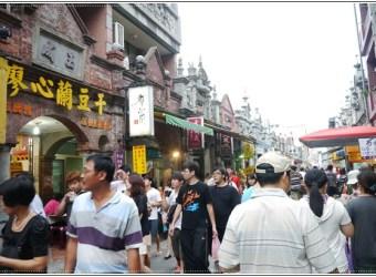 (遊)桃園大溪老街+新莊北澤壽喜燒