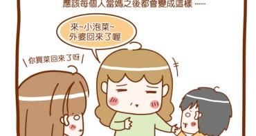 【邀稿】手部清潔不可缺失的法寶!3M保濕乾洗手液