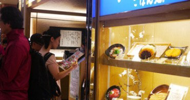 (食)台北信義統一阪急百貨 大戶屋