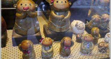 (遊)台北新北市鶯歌區陶瓷老街+ (食)貴族世家