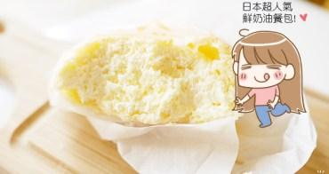 │已歇業│八天堂 東京超人氣鮮奶油餐包 板橋環球店正式開幕
