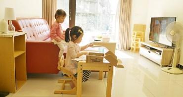 Buono小小畢卡索系列幼兒塗鴉專用桌椅組 學齡前專用書桌
