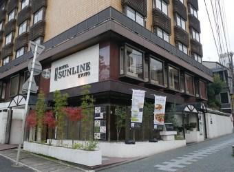 京都 清水寺住宿祗園四条陽光飯店 Sunline 離清水寺步行10分鐘