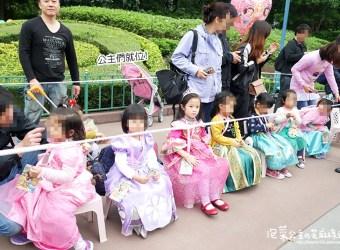 香港迪士尼 星級公主卡全攻略 享有小公主巡遊的VIP座位!