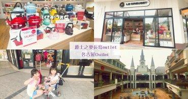 名古屋x長島outlet │爵士之夢長島outlet 內含名古屋機場到長島交通教學