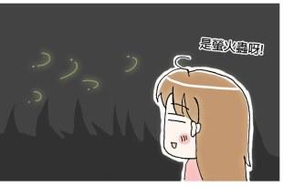 名古屋景點 名花之里夏天 來去名花之里看螢火蟲跟繡球花囉~