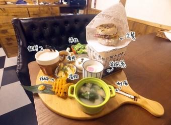 宜蘭羅東美食│少女心超可愛的日式輕食套餐 日暮和風洋食館