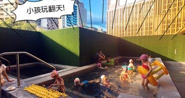 礁溪捷絲旅│日式風溫泉旅館 有兒童戲水池 大浴場 礁溪平價優質飯店