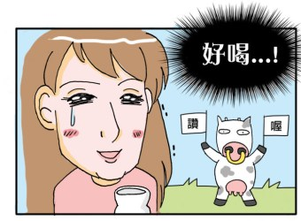 【旅遊漫畫】 高山、歧阜│發現超好喝的鮮奶!棉花糖玉子燒-飛驒高山宮川朝市