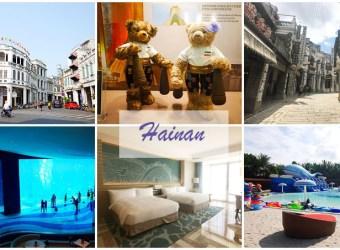 海南島旅遊/ 來去東方夏威夷 跟團海南島五天四夜總整理!
