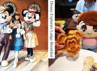 香港迪士尼樂園/ 迪士尼探索家度假酒店/迪士尼探索家度假酒店 早餐/雲龍軒