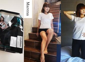 【marena瑪芮娜團購】下殺7折!Marena瑪芮娜塑身衣 美國原裝進口 世界級專利塑身衣