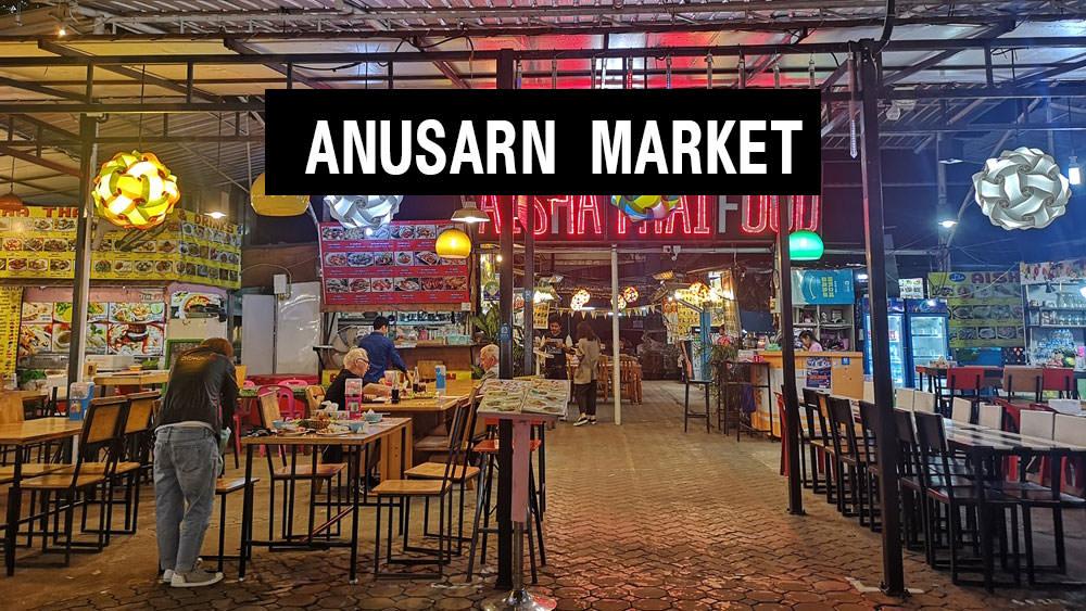 清邁夜市│景點 清邁阿努善夜市好逛好好買 芒果糯米真是世界第一美味 - 泡菜公主的芝麻綠豆
