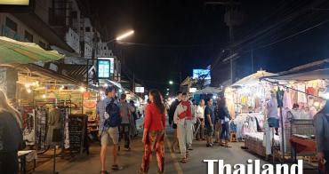 泰國也有一條墾丁大街,還更好逛!拜縣夜市