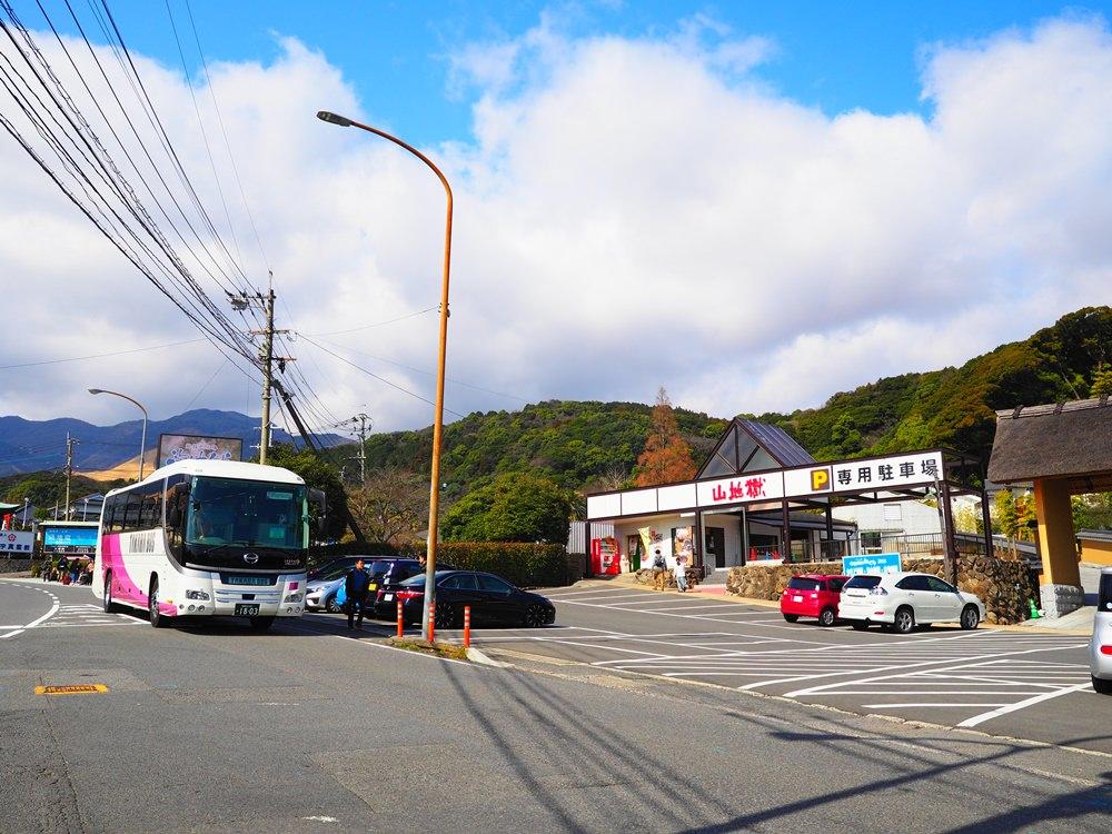 別府車站到海地獄/交通攻略 請善用巴士吧!只去海地獄的行程 - 泡菜公主的芝麻綠豆