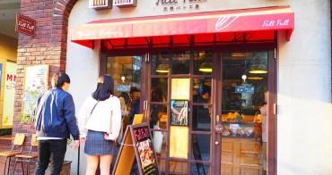 福岡美食 超好吃的明太子麵包 Full Full 天神パン工房 酥脆口感鹹甜口味 一口接一口