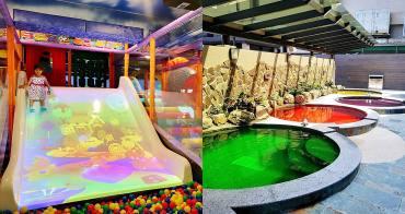 川湯溫泉旗艦店 宜蘭礁溪溫泉親子飯店 超好玩的SPA露天風呂、兒童遊戲室!玩到翻天