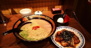 台北一蘭拉麵 旗艦店 日本超人氣拉麵 24小時美味不打烊 還有賓果遊戲與新品燉煮叉燒肉