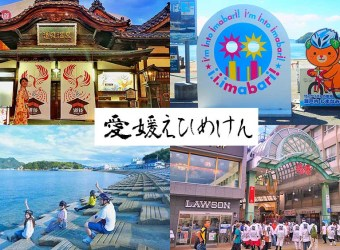 愛媛縣景點 大推薦!去日本愛媛好玩、好逛的景點 道後溫泉、松山城、橘子水龍頭 米其林一星的島波海道