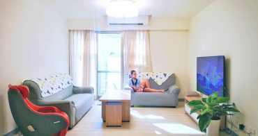 終於有個木地板的家!SPC地板推薦 無印風怎麼能不有個木地板?