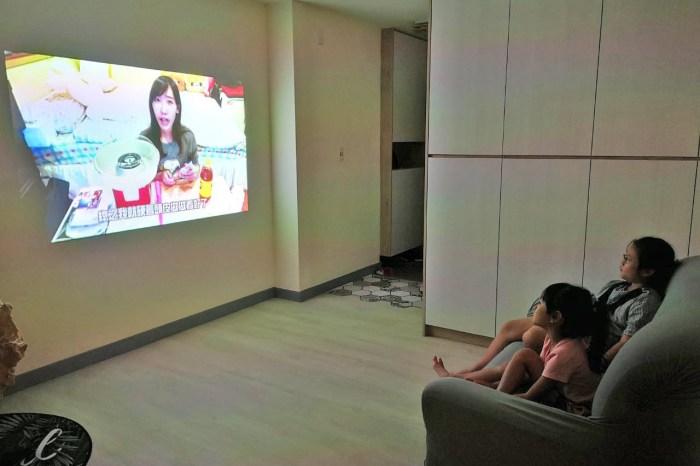 世界第一台 3in1 智能投影燈、也是音響! popIn Aladdin阿拉丁投影燈讓家裡變豪宅規格