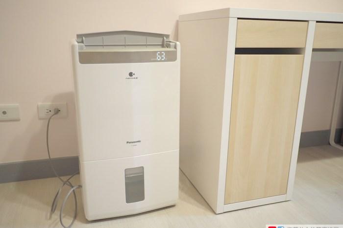 除濕機推薦 Panasonic高效型除濕機 (F-Y24GX) 超省電!適合大空間