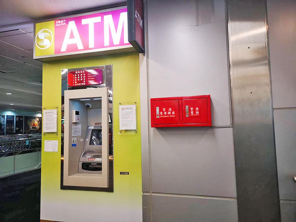 桃園機場 換日幣/換人民幣/美金 善用ATM外幣取款 不用身分證還免手續費 - 泡菜公主的芝麻綠豆