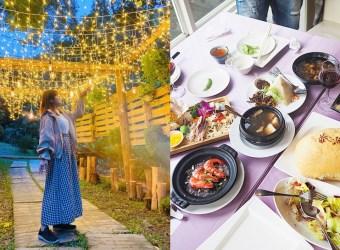 宜蘭藏酒酒莊|浪漫晚宴&秘境賞螢之旅