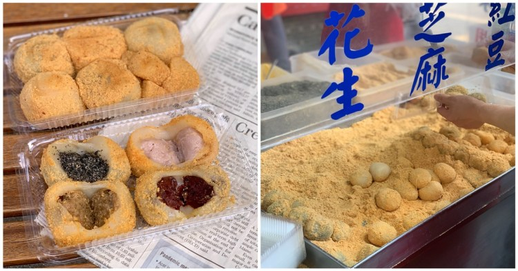 台北美食-不老客家傳統麻糬 超人氣老牌麻糬 一顆十元 在地人大推